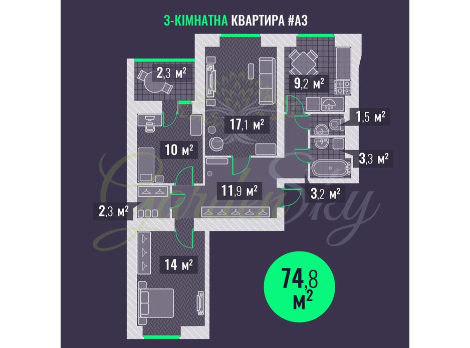 Планування 3-кімнатної квартири в ЖК Гарден Скай 74.8 м², фото 51214