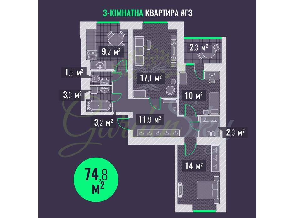 Планування 3-кімнатної квартири в ЖК Гарден Скай 74.8 м², фото 51215