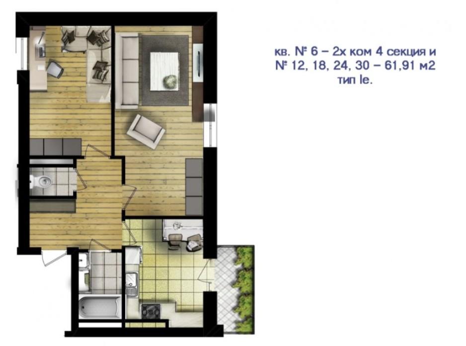 Планировка 2-комнатной квартиры в ЖК Новый массив 61.91 м², фото 53201