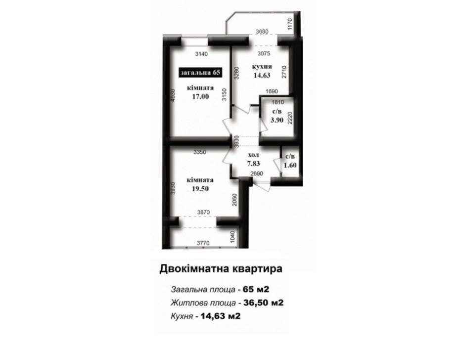 ЖК Капитал планировка 5