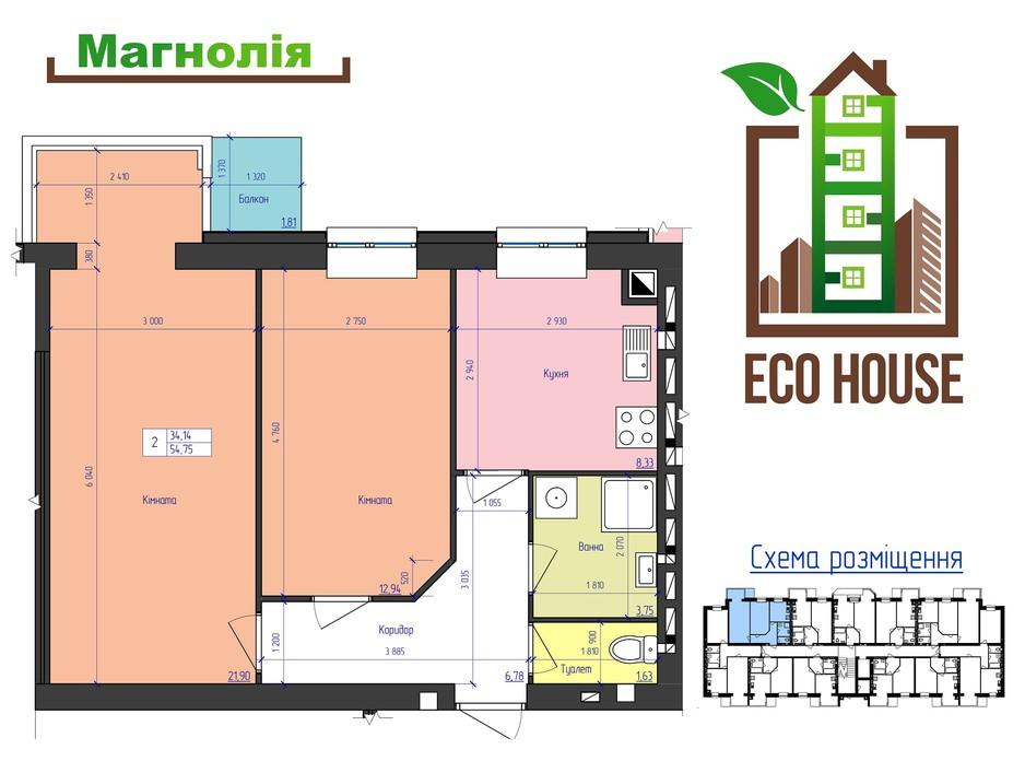 ЖК Eco House планування 23