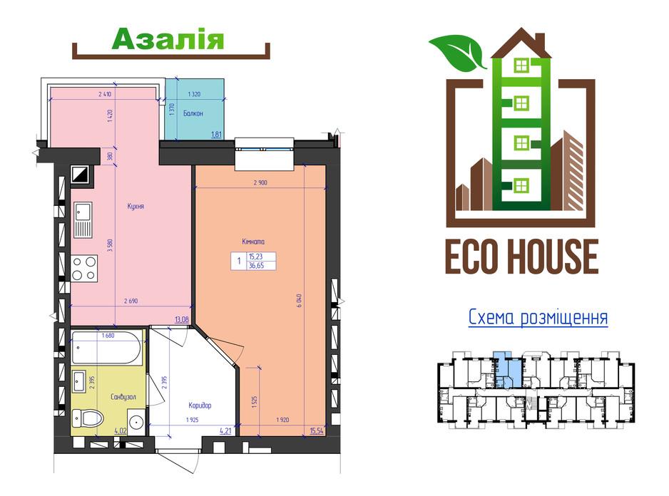 ЖК Eco House планування 15