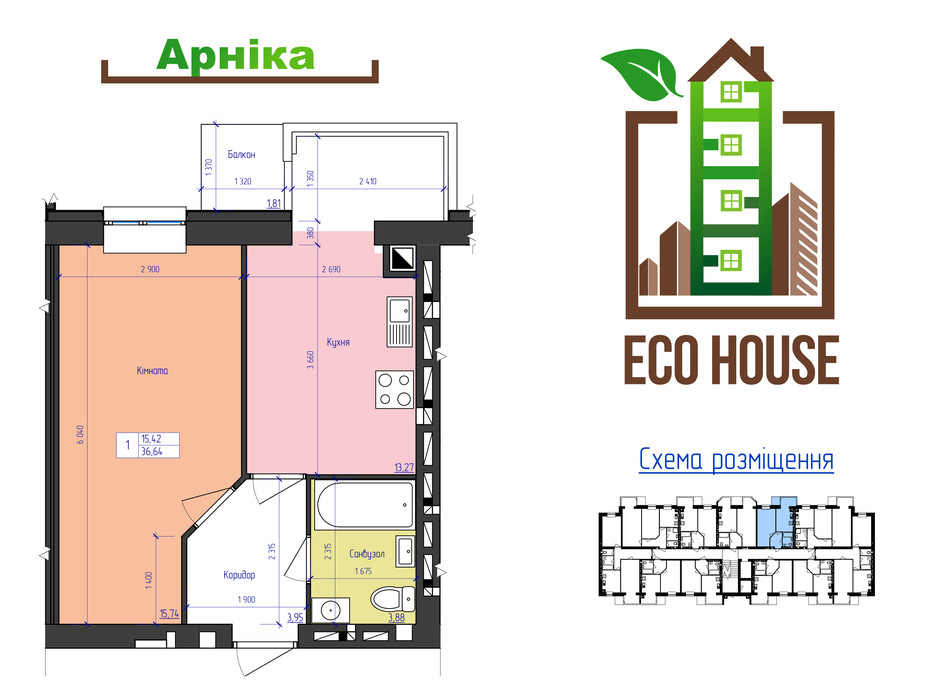 ЖК Eco House планування 11