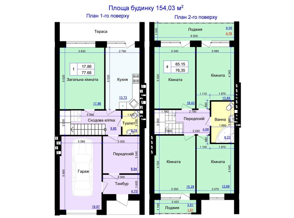 Планировка коттеджа в КГ Затишне 155 м², фото 65624