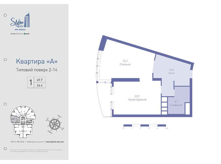 ЖК Skyline Residences планировка 20