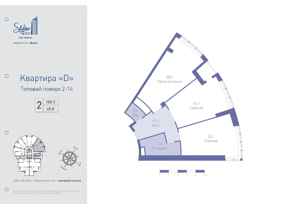 ЖК Skyline Residences планировка 25