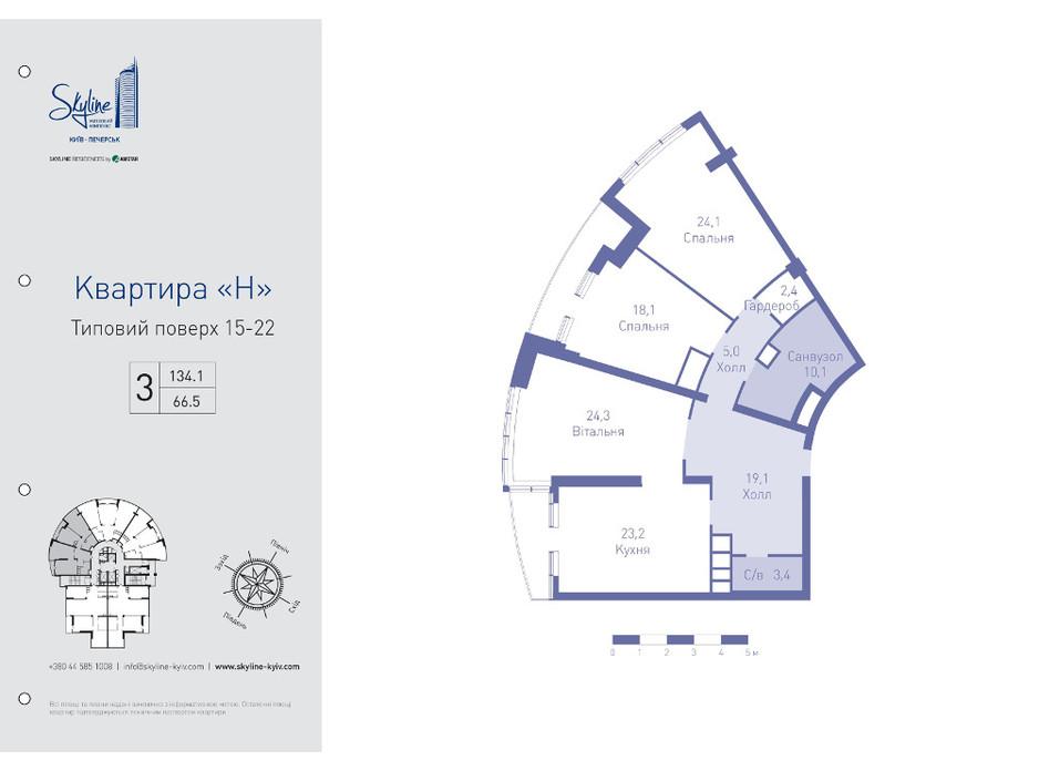 ЖК Skyline Residences планировка 35