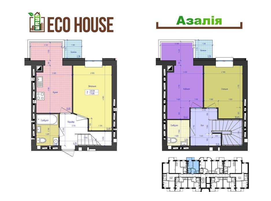 ЖК Eco House планування 28