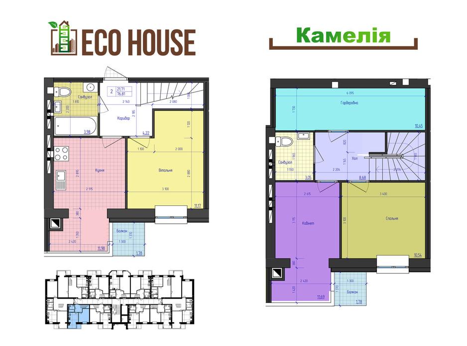 ЖК Eco House планування 30