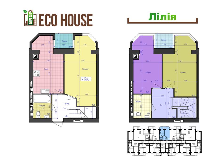 ЖК Eco House планування 33