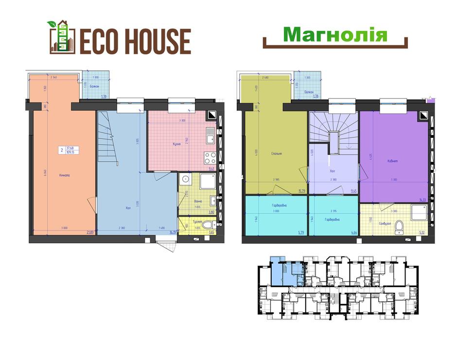 ЖК Eco House планування 35