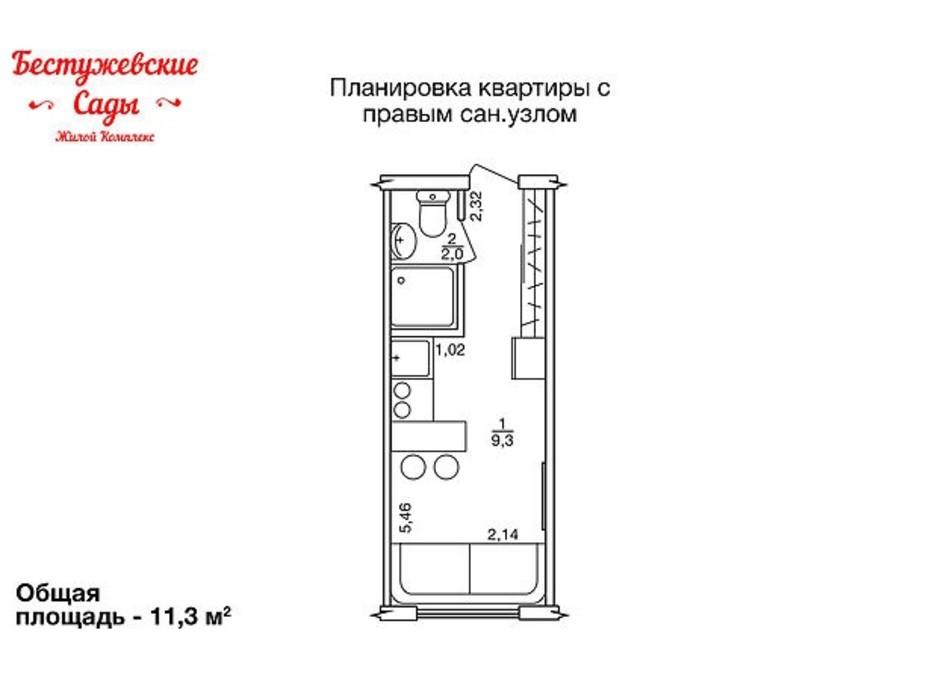 Планування 1-кімнатної квартири в ЖК Бестужевські сади 11.3 м², фото 69170