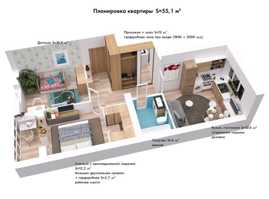 КМ Grand Villas планування 20
