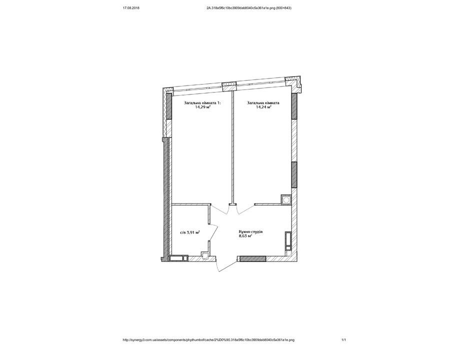 ЖК Синергия 3+ планировка 7