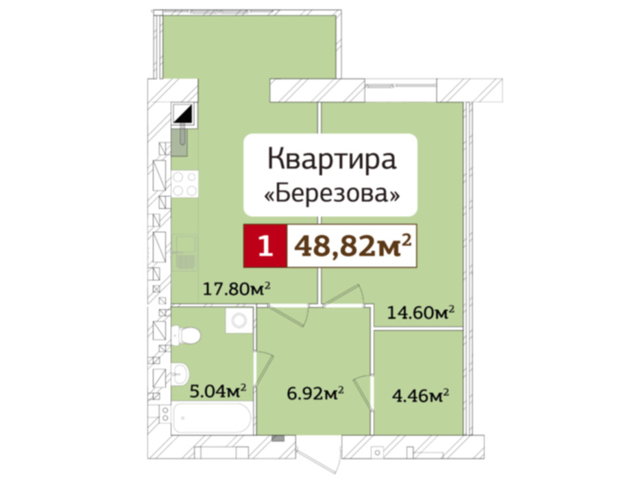 Планировка 1-комнатной квартиры в ЖК Полесье 2 48.82 м², фото 76821