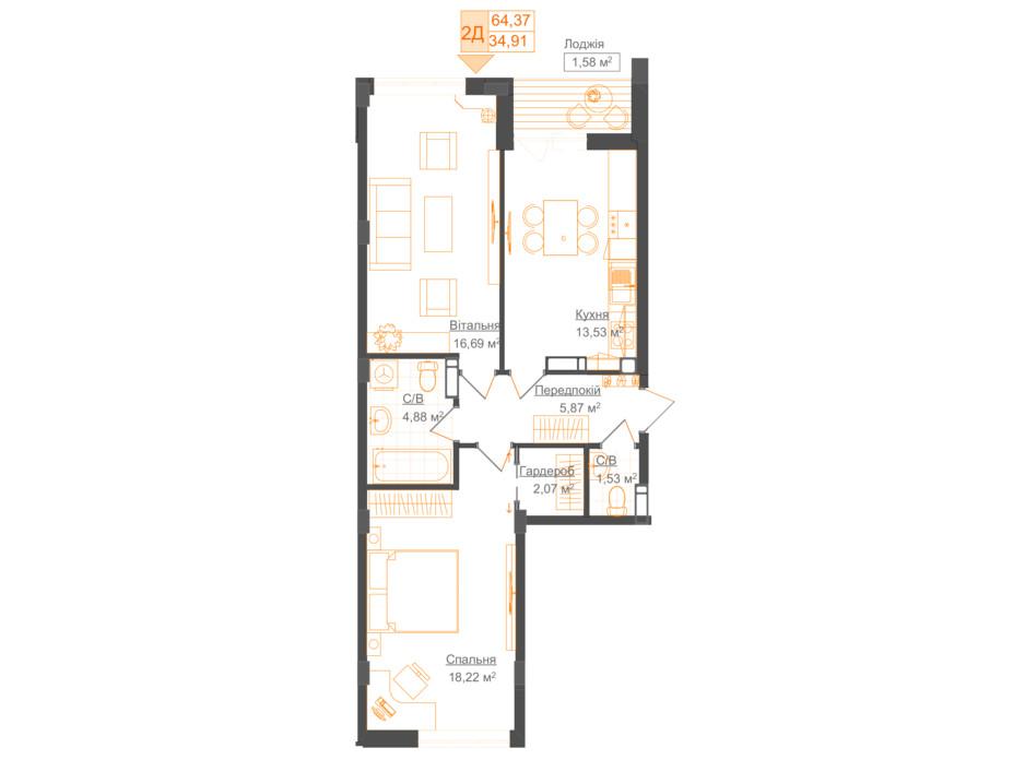 ЖК Гостомель Residence планировка 18
