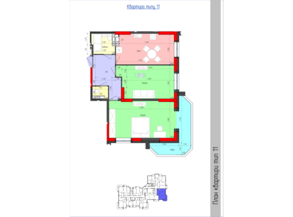 Планировка 2-комнатной квартиры в ЖК Мистецькі Ворота 77.52 м², фото 77776