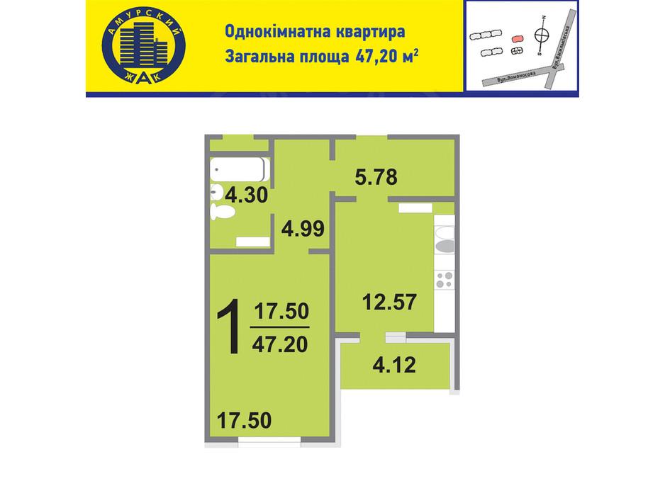 ЖК Амурский планировка 10
