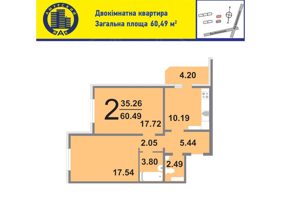 ЖК Амурский планировка 11