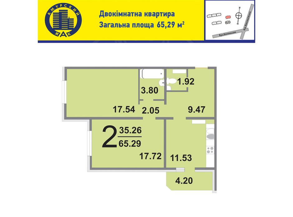ЖК Амурский планировка 12