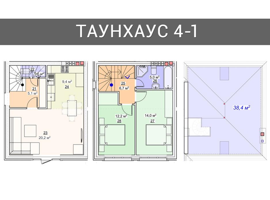 Планировка 3-комнатной квартиры в Таунхаус Плюс 100 м², фото 92496