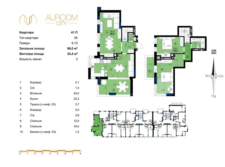 ЖК Auroom City планування 19
