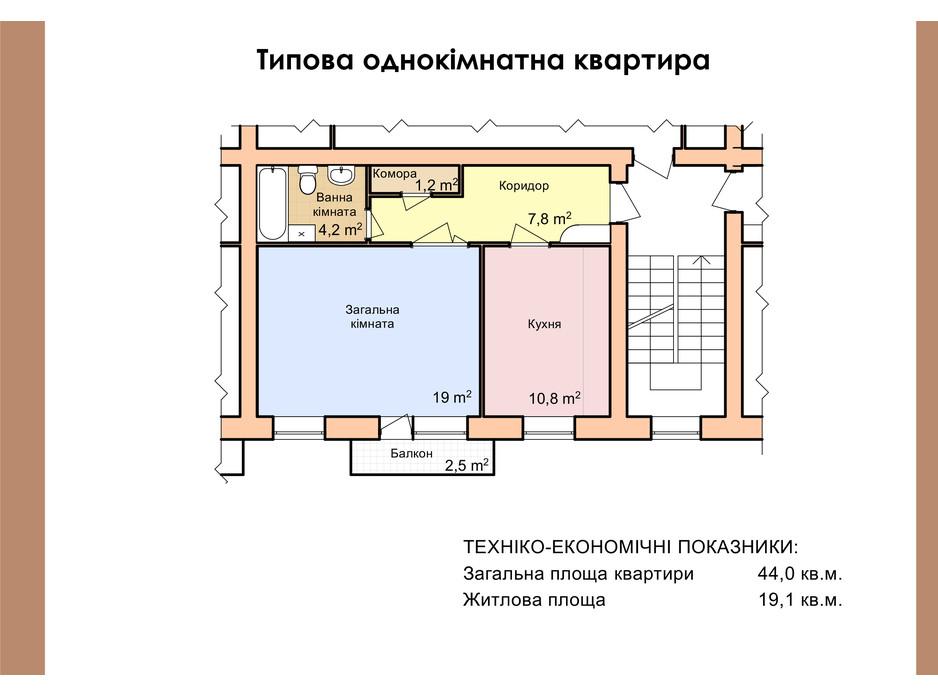Планировка 1-комнатной квартиры в ЖК Липовка 42.5 м², фото 97091