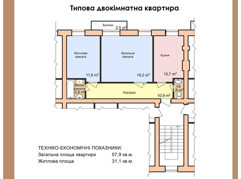 Планировка 2-комнатной квартиры в ЖК Липовка 57 м², фото 97092