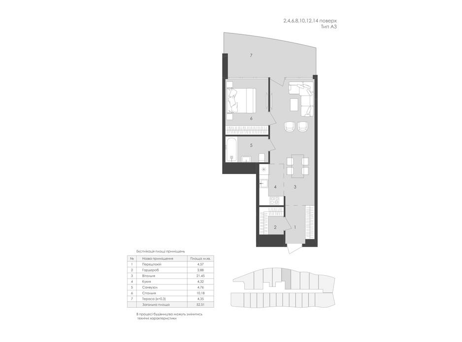 Планування 1-кімнатної квартири в Комплекс Апартаментів AURA APART 52.51 м², фото 98031