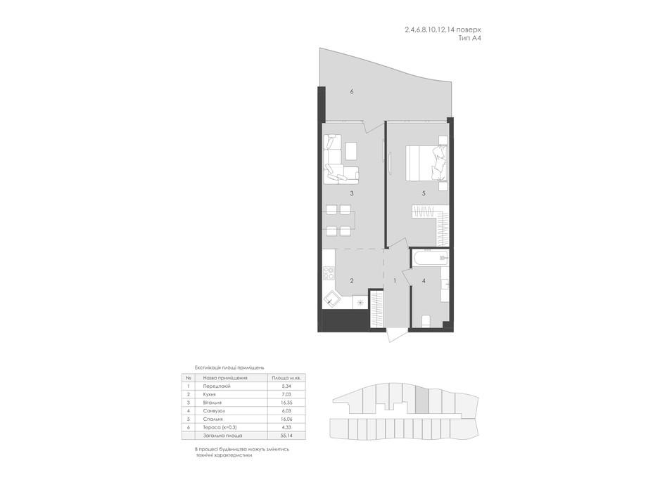 Планування 1-кімнатної квартири в Комплекс Апартаментів AURA APART 55.14 м², фото 98038