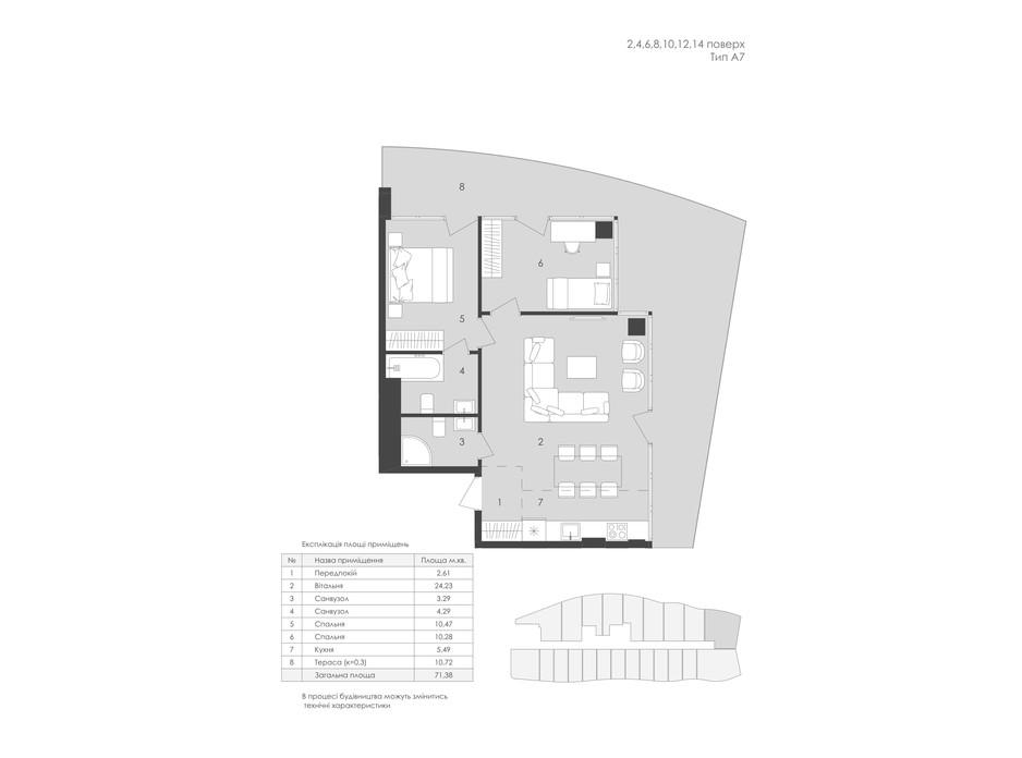 Планировка 2-комнатной квартиры в Комплекс Апартаментов AURA APART 71.38 м², фото 98040
