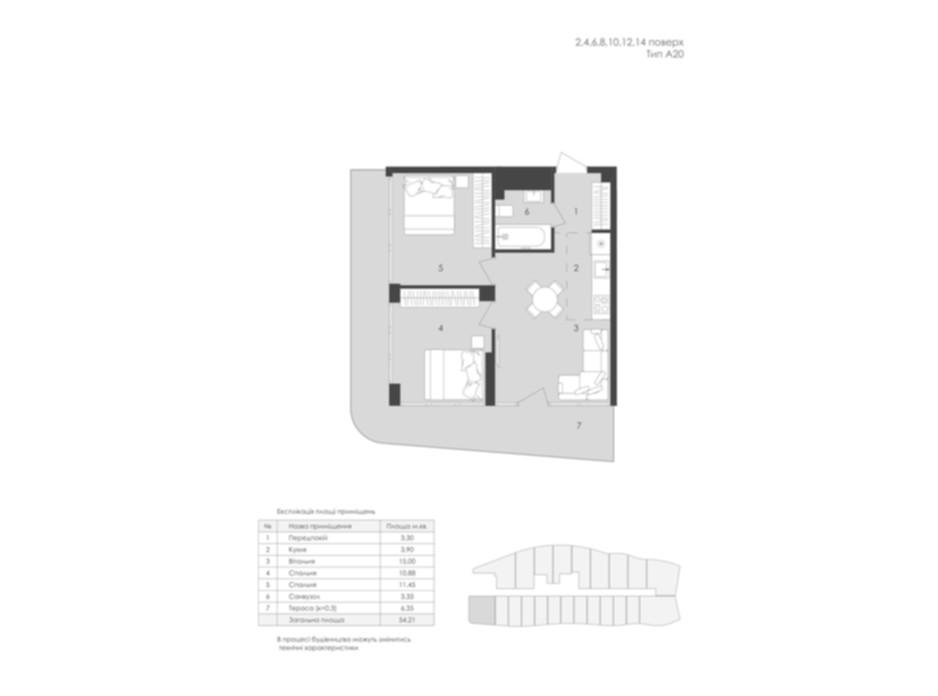 Планування 2-кімнатної квартири в Комплекс Апартаментів AURA APART 54.21 м², фото 98044