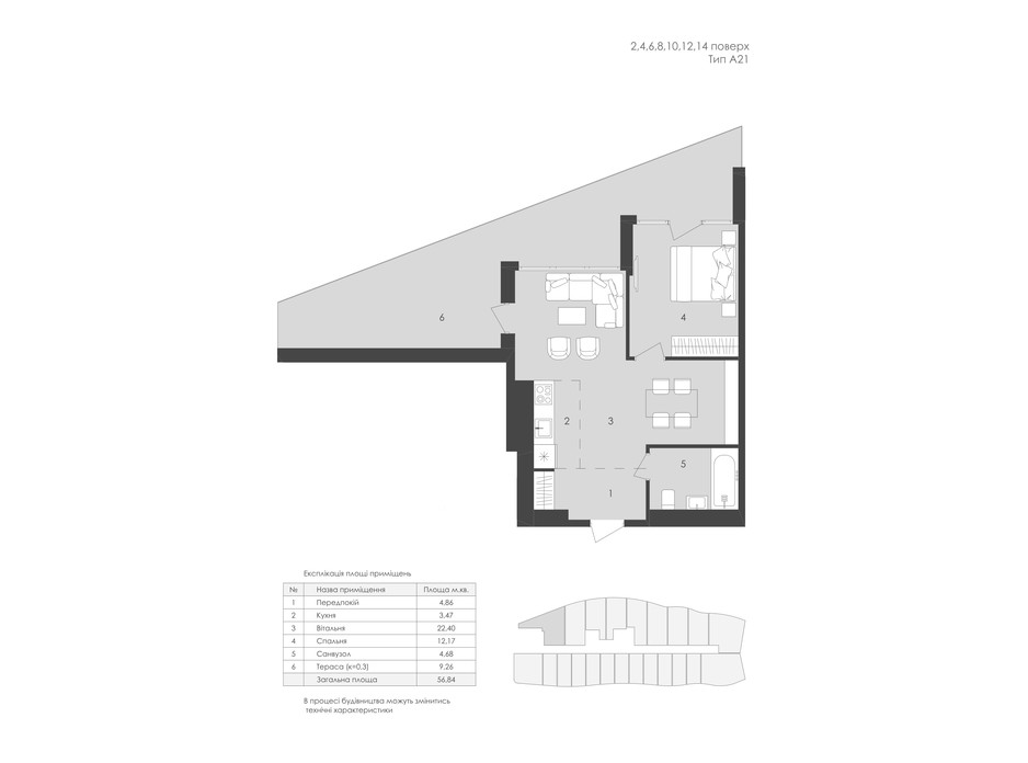 Планування 2-кімнатної квартири в Комплекс Апартаментів AURA APART 56.84 м², фото 98045