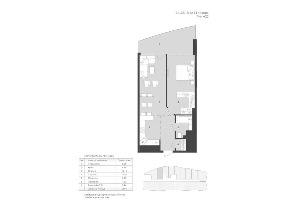 Планування 1-кімнатної квартири в Комплекс Апартаментів AURA APART 56.96 м², фото 98046