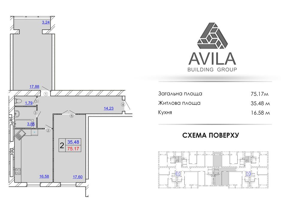 Планування 2-кімнатної квартири в ЖК Avila Comfort II 75.17 м², фото 98588