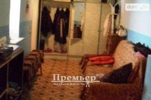 Куплю житло на Лермонтовському Одеса