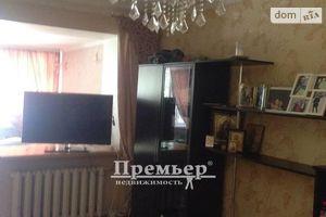 Куплю житло на Цегельнозаводській Одеса