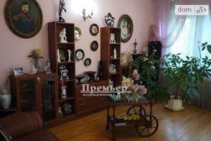Куплю будинок на Прорізному Одеса