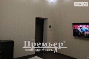 Куплю трикімнатну квартиру на Молдаванці без посередників
