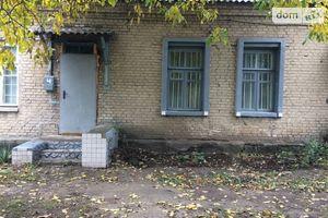 Куплю нерухомість на Привокзальні Дніпропетровськ