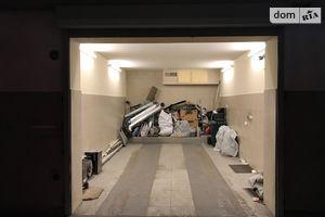 Продаж-оренда підземних паркінгів в Україні