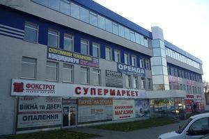 Куплю офіс Волинської області