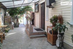 Куплю недвижимость на Дачной Днепропетровск