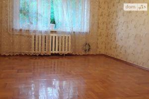 Куплю недвижимость на Героеве Днепропетровск