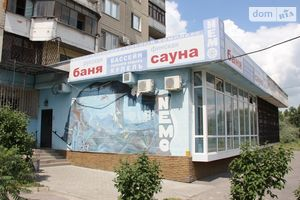 Куплю комерційну нерухомість на Амур-Нижньодніпровському без посередників
