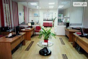 Куплю офіс на Академіці Вільямсі Одеса