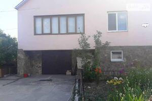 Куплю недвижимость на Западной Житомир