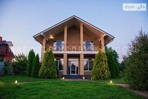 Куплю недвижимость на Восточной Днепропетровск