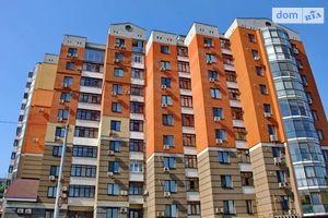 Куплю недвижимость на Херсонской Днепропетровск