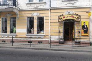 Сниму жилье на Коцюбинскоге Тернополь помесячно